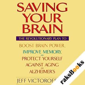 Saving Your Brain audiobook cover art