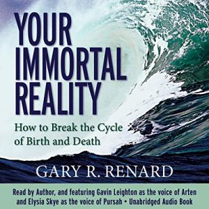 Your Immortal Reality audiobook cover art