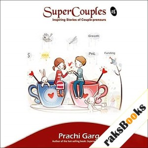 SuperCouples: Chapter 15 - A Sure and Short Circuit - Short Circuit Audiobook By Prachi Garg cover art