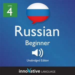 Learn Russian - Level 4: Beginner Russian, Volume 1: Lessons 1-25 Audiobook By Innovative Language Learning cover art