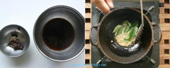 how to make chidambaram brinjal gothsu 5