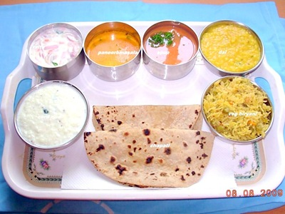Jeyashris menu!