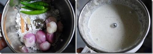 How to make tomato bath step3