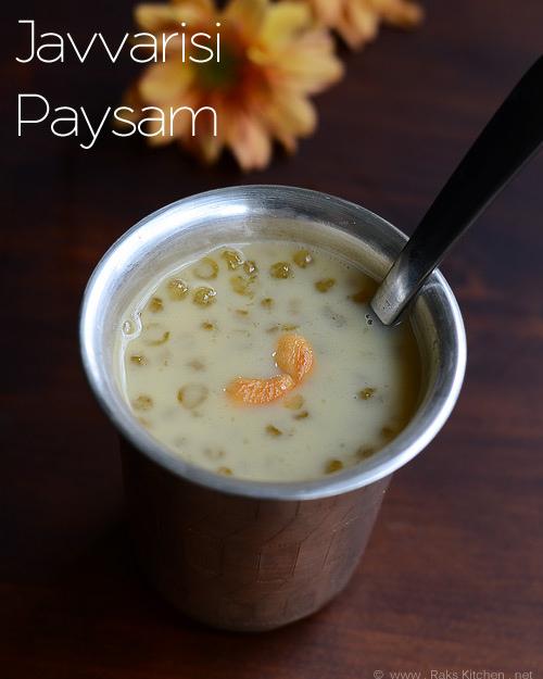 javvarisi-payasam-recipe