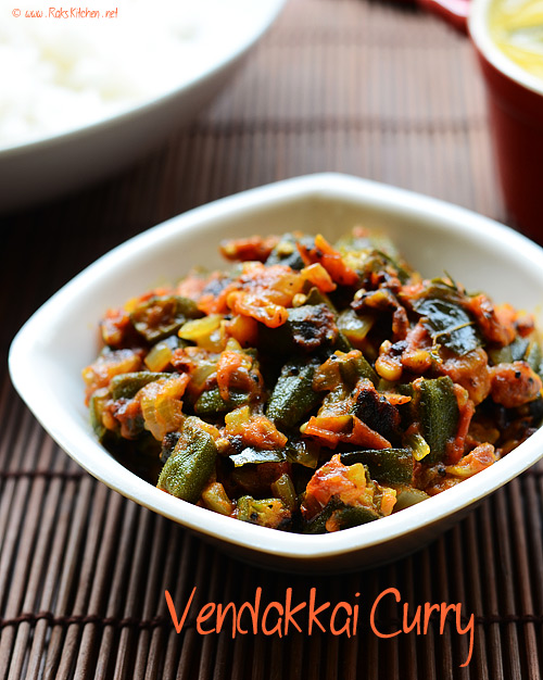 ladiesfinger-curry-recipe