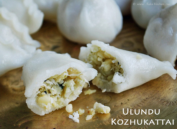 Ulundu-kozhukattai-uppu-kozhakattai