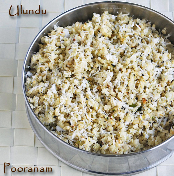 Ulundu-pooranam-recipe