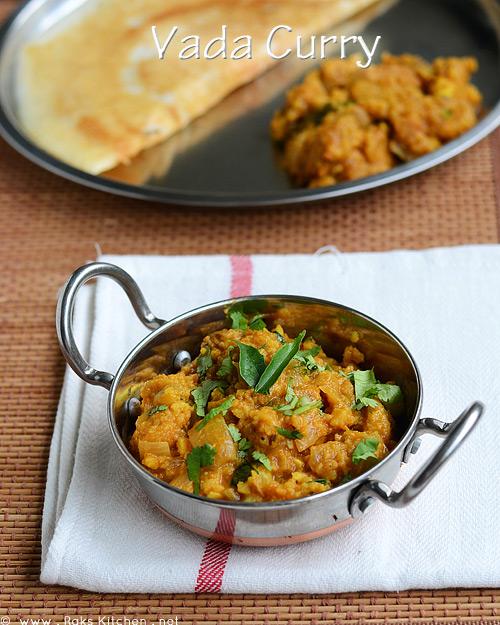 vada-curry-recipe
