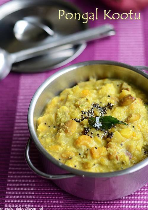 ezhu kari kootu recipe