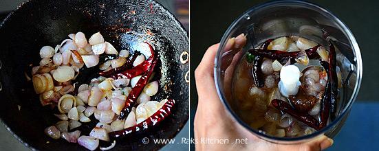Onion chutney recipe step 1