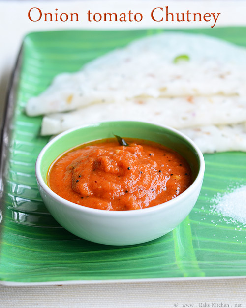 onion tomato chutney recipe - red chutney for dosa