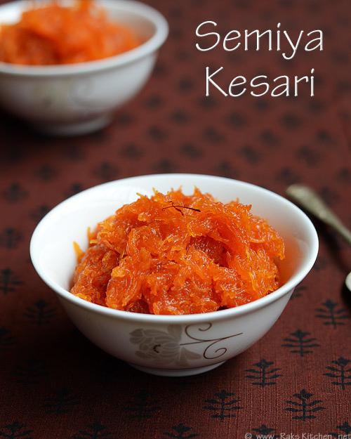 vermicelli-kesari-recipe
