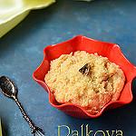 Traditional palkova recipe