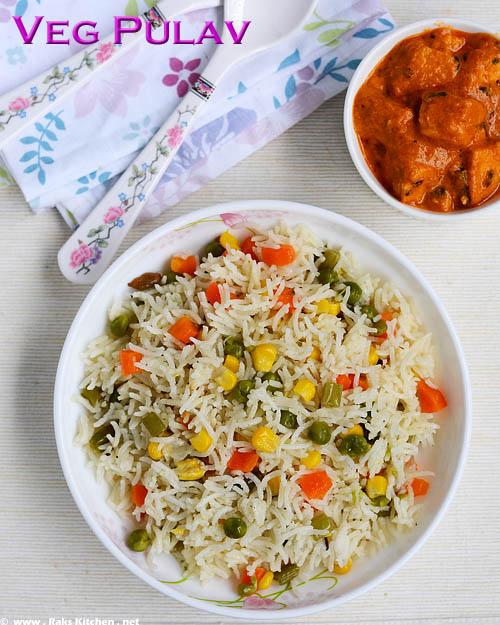veg-pulao-recipe-copy
