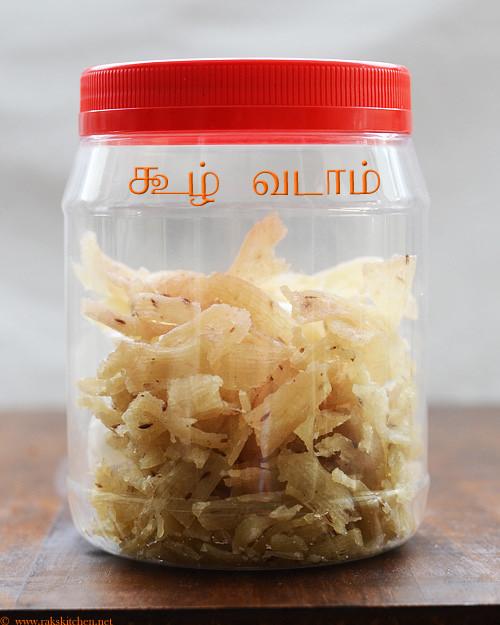 koozh-vadam-recipe