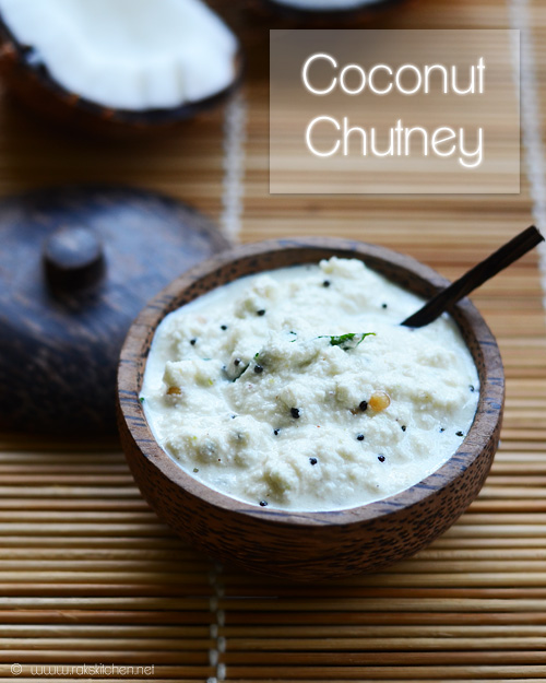 coconut chuteny recipe