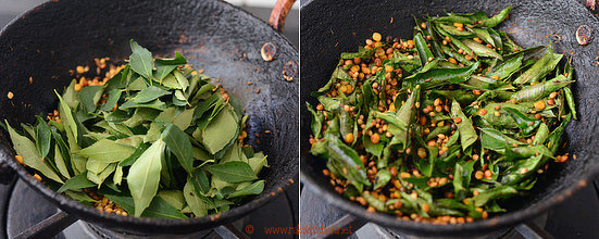 2-curry-leaves