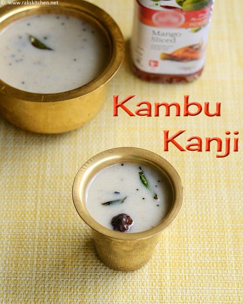 kambu-kanji-recipe