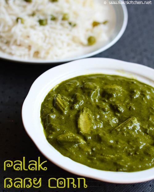 palak-baby-corn-recipe