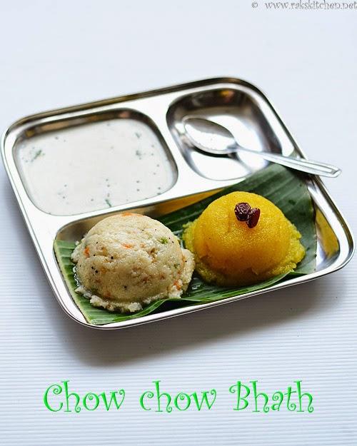Chow chow bath
