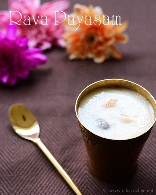 rava-payasam-recipe