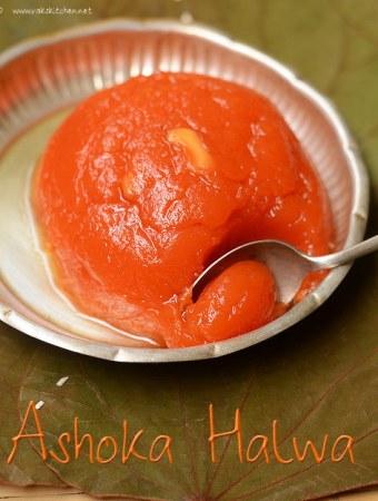 ashoka halwa recipe