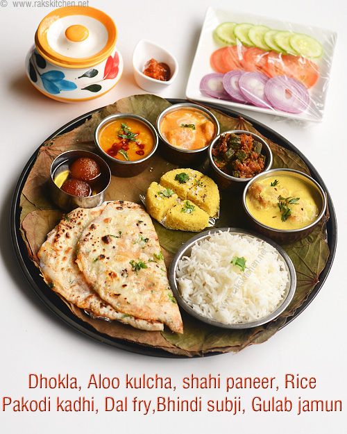 North Indian lunch ideas