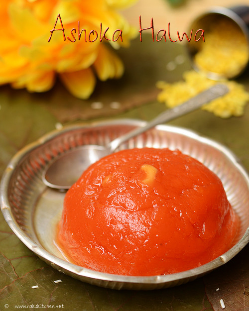 ashoka-halwa-recipe