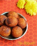 1-nei-appam-recipe