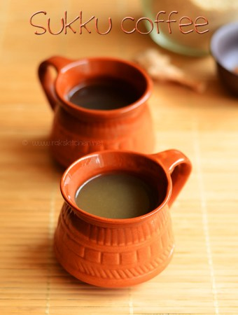 sukku coffee recipe