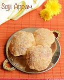 Sojji appam recipe