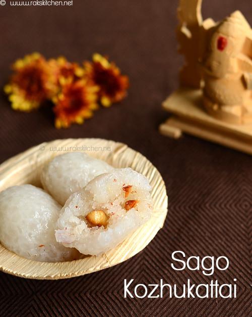 Sago-kozhukattai