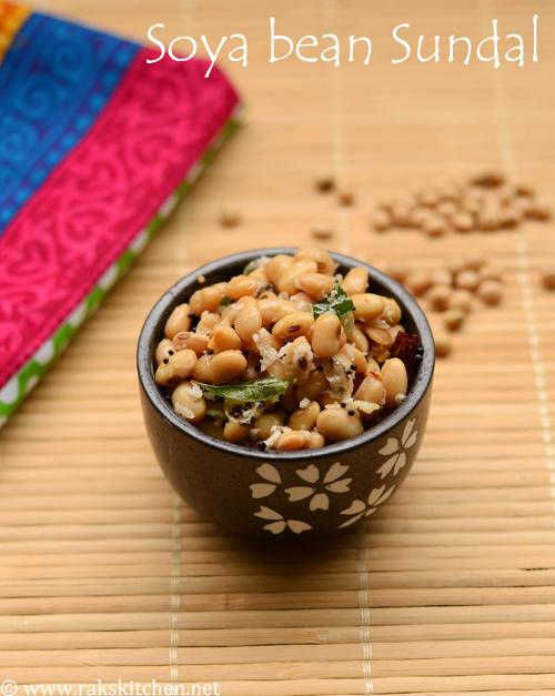 Soya bean sundal recipe