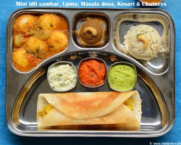 saravana bhavan style mini tiffin
