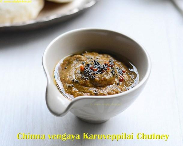 vengaya-chutney-curry-leave