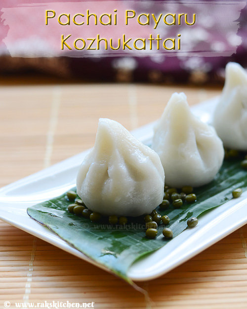 pachai-payaru-kozhukattai