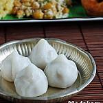 Mothagam recipe (vella kozhukattai)