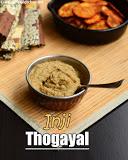 Inji thogayal recipe
