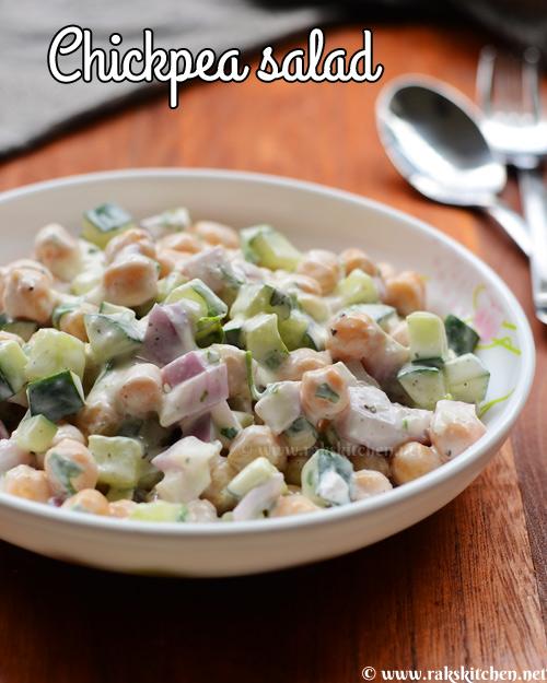 chana salad recipe