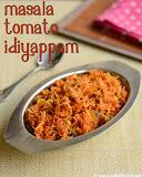 Masala tomato idiyappam recipe