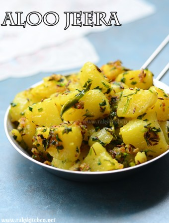 aloo jeera recipe