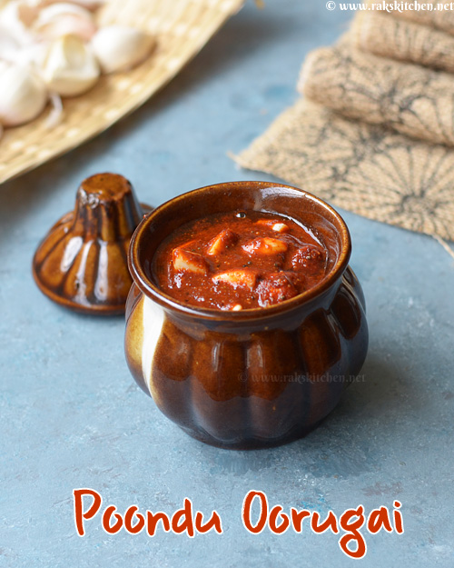 garlic-pickle-recipe
