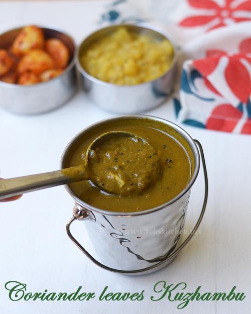 kothamalli-kuzhambu-recipe