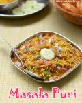 masala-puri-chaat-recipe