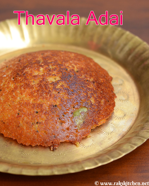 thavala-adai-recipe