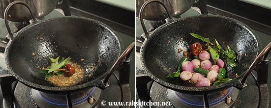 step-4-fry