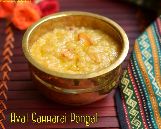 aval-sakkarai-pongal-recipe
