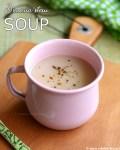 banana-stem-soup-recipe