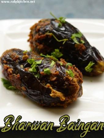 bharwan-baingan-recipe