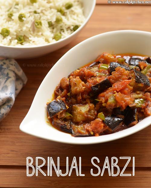 easy-brinjal-sabzi